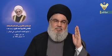 سیدحسن نصرالله: چیزی را که ایران تحت فشار حداکثری نداد در آستانه عبور از محاصره  نخواهد داد