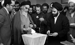 روز جمهوری اسلامی در بیانات رهبر انقلاب+ویدیو