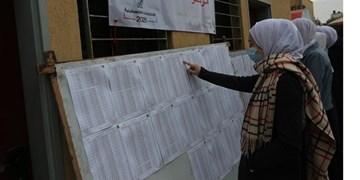 انتخابات فلسطین؛ خط و نشان حماس برای تلآویو