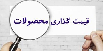 گرانی پوشاک یزد در سایه تکذیب مسؤولان/ مشاهدات عینی گرانی 80 درصدی را گزارش میکند