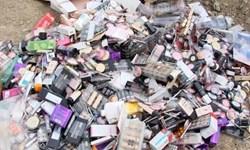 کشف بیش از 2 هزار قلم لوازم آرایشی بهداشتی قاچاق در ایلام