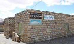 از نامگذاری منطقه 16 تهران به عنوان دارالشهدای دانشآموزی تا مدرسه سنگی 100 ساله فریدن