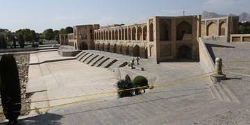 بوستانها و پارکهای اصفهان در روز 13 فروردین
