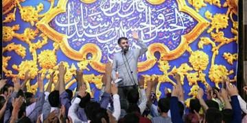 جشن میلاد ریحانةالحسین در مشهد و کرج