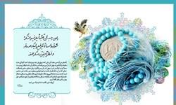 برگزاری احیای دهه آخر ماه شعبان در حرم حضرت معصومه (س)