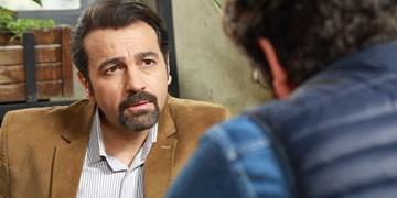 تغییر نام سریال «علیرضا افخمی»/ «احضار» ماه رمضان پخش می شود