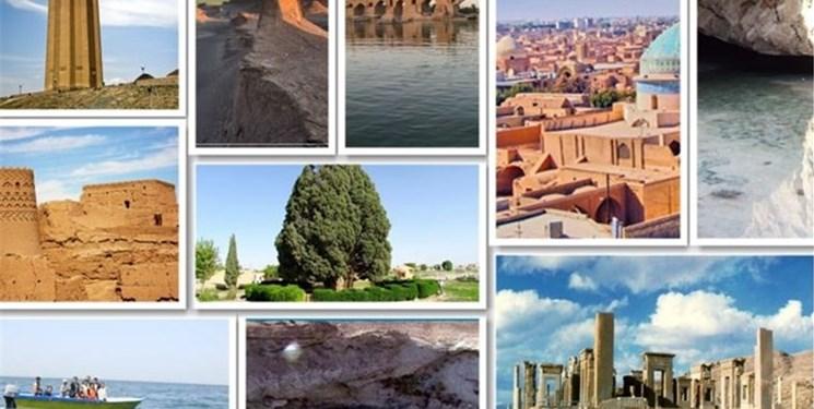 مؤسسه آموزش گردشگری در کرج راهاندازی میشود