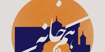 برپایی نمایشگاهی از آثار هنرمندان افغانستانی