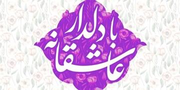 برگزاری کنگره شعر مهدوی/ عاشقانههایتان با دلدار را شعر کنید