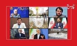 فارس۲۴| از واکنش معاون سیاسی سپاه به سعید محمد تا پاسخ عوامل گاندو به ادعای ظریف