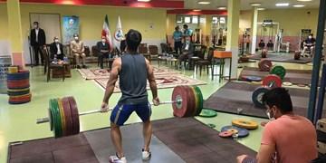 حضور وزیر ورزش و جوانان در اردوی تیم ملی وزنهبرداری