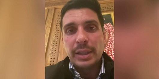 ولیعهد پیشین اردن در بازداشت خانگی: به دستورات، عمل نخواهم کرد