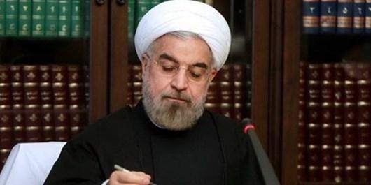 روحانی طی پیامی درگذشت مادر شهیدان ضعیفتن را تسلیت گفت