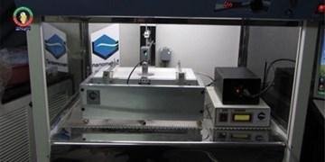 تجهیزات سازنده لایههای بسیار نازک روی سطوح ایرانساخت شد