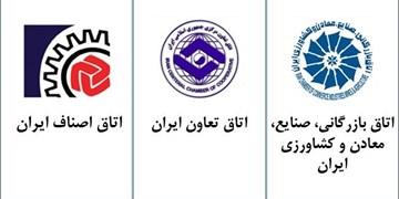 در نامهای به رئیس جمهور مطرح شد: مشکلات صادرکنندگان با تصویب پیش نویس 13 مادهای کمیته ارزی حل میشود