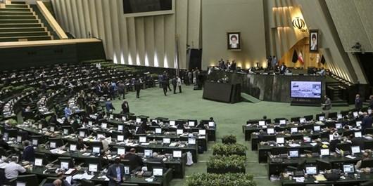 قدردانی 233 نماینده مجلس از برنامههای نوروزی رسانه ملی