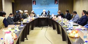 جلسه تصمیمگیری هیأتها درباره ماه رمضان به میزبانی مشهد برگزار شد