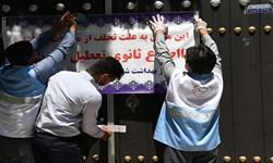 40 تیم بازرسی در برابر 45 هزار واحد صنفی در یزد