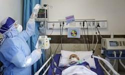 بستریهای کرونا در کرمان به ۲۵۳ نفر افزایش یافت