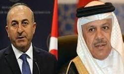 اولین تماس تلفنی وزیر خارجه ترکیه با همتای بحرینی بعد از بحران قطر
