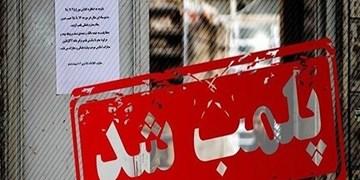 توضیحات سازمان بهزیستی در خصوص  فیلم تنبیه معتادان در کمپ ترک اعتیاد