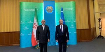 تحریمهای آمریکا و همکاری درباره صلح افغانستان محور گفتوگوی ظریف و همتای ازبکستانی در تاشکند