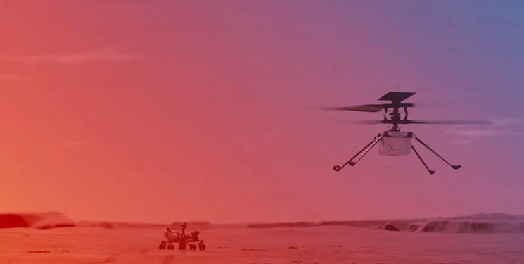 چهارمین پرواز نخستین هلیکوپتر مریخی
