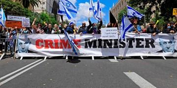 تجمع معترضان اطراف دادگاه قدس اشغالی و درخواست استعفای نتانیاهو
