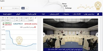 کاهش 6 هزار و 733 واحدی شاخص بورس تهران/ ارزش معاملات دو بازار از 40 هزار میلیارد تومان فراتر رفت