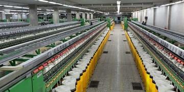 فارس من  جزئیات برنامه وزارت صنعت برای پشتیبانی از تولید/ مهمترین درخواست صنعتگران چیست؟
