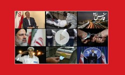 فارس۲۴| از انتقاد به توقف پخش گاندو2 تا قرمز شدن تهران