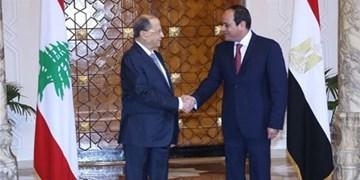 پیام السیسی به رئیسجمهور لبنان در ارتباط با تشکیل دولت