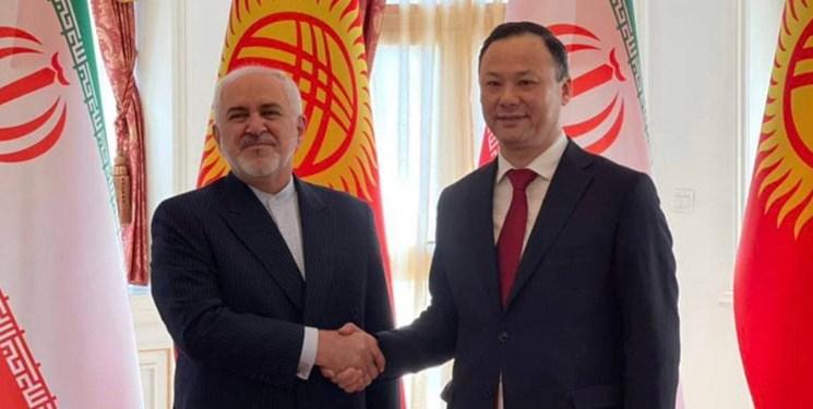 ظریف با وزیر خارجه قرقیزستان دیدار کرد