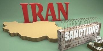 جریمه ۸ میلیون دلاری شرکت آلمانی به بهانه نقض تحریمهای ایران