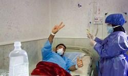 کرونا در آذربایجانغربی افسار گریخت/ ابتلای ۸۶۹ نفر طی ۲۴ ساعت گذشته