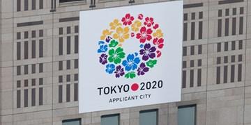 تصاویری از مراسم ۱۰۰ روز مانده به المپیک توکیو