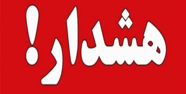 تبریز در وضعیت اضطراری قرار گرفت/ کدام مشاغل در  تبریز تعطیل میشوند