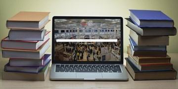 تصمیم وزارت ارشاد برای برگزاری دومین نمایشگاه مجازی کتاب/ این همه شتاب برای چیست؟