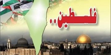 کنگره بزرگ شعر مقاومت و آرمان فلسطین در سوریه برگزار میشود
