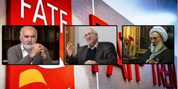 نگرانی برخی اعضای مجمع تشخیص از پذیرش لوایح FATF / تاکید بر داخلی بودن علت مشکلات اقتصادی