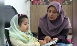تدریس۴ساله خانم معلم درخانه دانشآموز معلولش