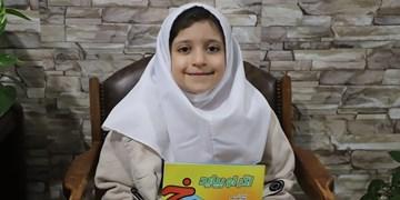 انتشار اولین «کتاب داستان» توسط دانشآموز کلاس اول گرگانی