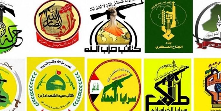 مقاومت عراق: مقاومت تا زمان خروج حقیقی بیگانگان در آمادهباش کامل خواهد بود