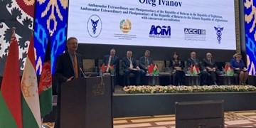 «دوشنبه» میزبان همایش دوایر تجاری تاجیکستان، بلاروس و افغانستان
