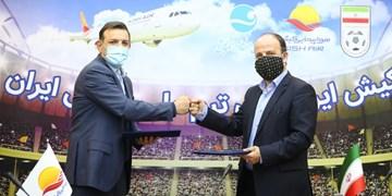 امضای قرارداد فدراسیون فوتبال با یک شرکت هواپیمایی