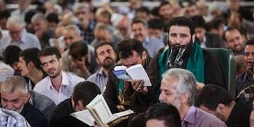 میرداماد دعای ندبه هیأت رزمندگان را میخواند