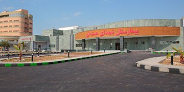 بستری بیماران کرونایی بوشهر در بیمارستان شهدای هستهای