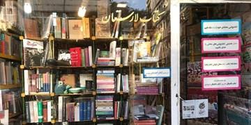 نامه یک ناشر به وزیر ارشاد: کتابفروشی تعطیلشدنی نیست
