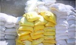 کشف 42 تن آرد قاچاق در بستانآباد