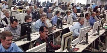 فیسبوک بیش از 300 حساب سازمان منافقین را حذف کرد